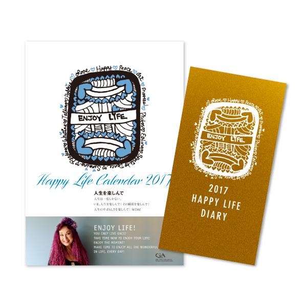 2016年版カレンダー・手帳の販売を開始しました!
